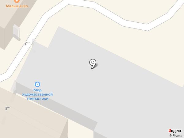 Автостайл 73 на карте Ульяновска