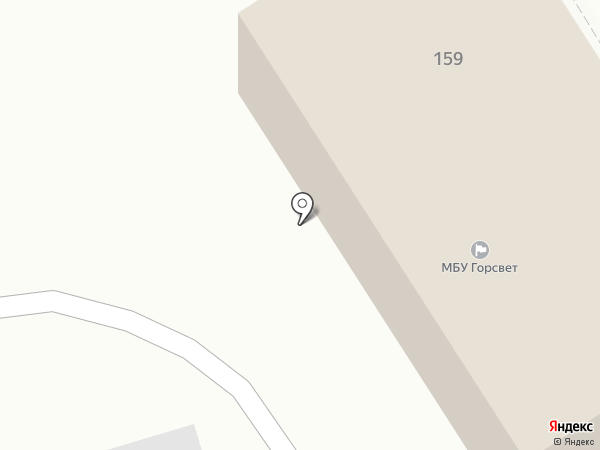ГОРСВЕТ на карте Ульяновска