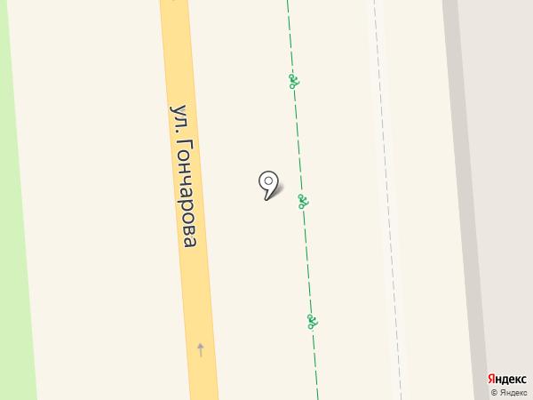 Rieker на карте Ульяновска