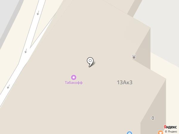Coffee Duck на карте Ульяновска