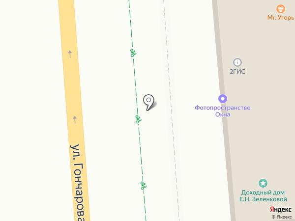 PUDRA на карте Ульяновска