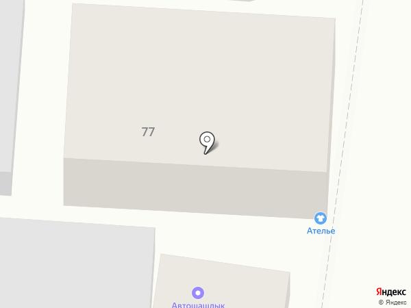 Совершенно секретно на карте Ульяновска