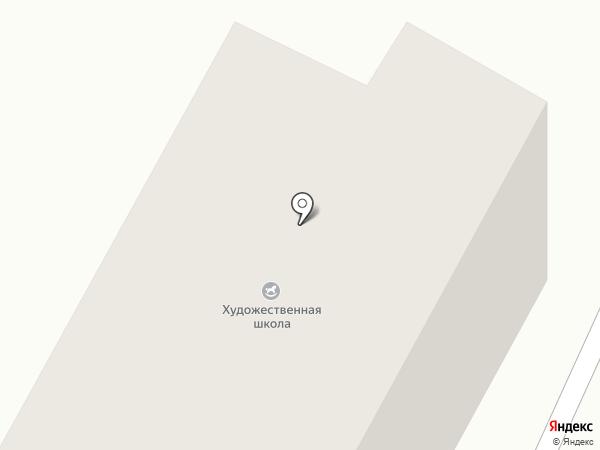 Детская художественная школа на карте Волжска