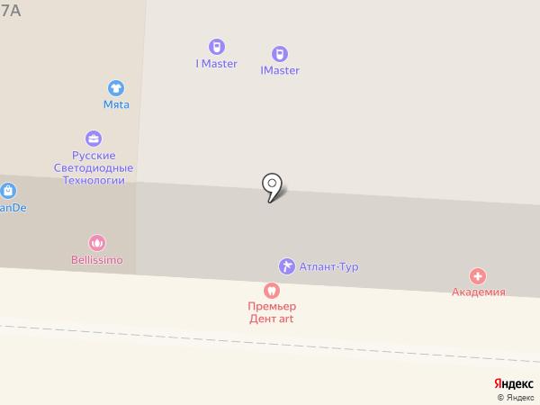 Арт Стиль на карте Ульяновска