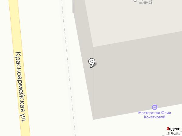 ZoomRoom на карте Ульяновска