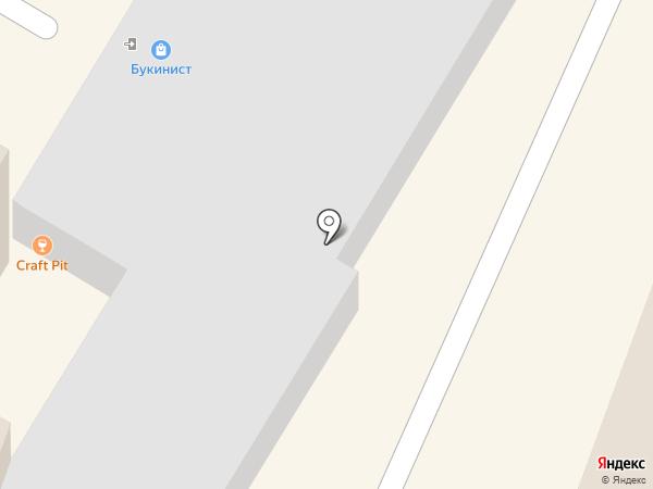 Букинист на карте Ульяновска