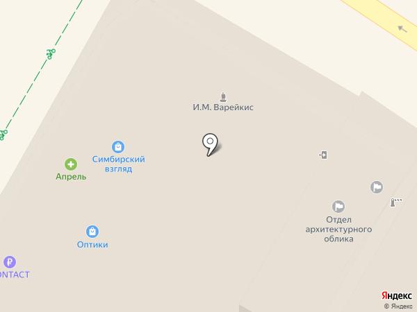 Дичь на карте Ульяновска