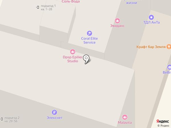 ХукаПлейс на карте Ульяновска
