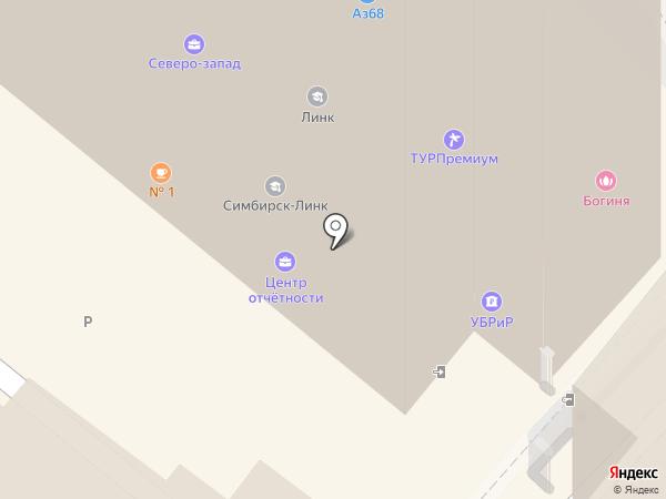 Медиа Интернешнл Групп на карте Ульяновска