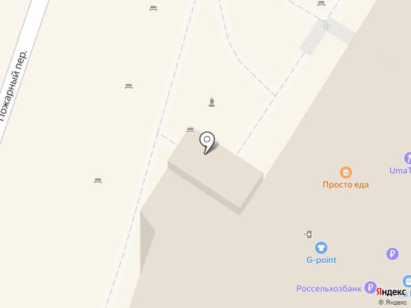Магазин по продаже напитков на карте Ульяновска