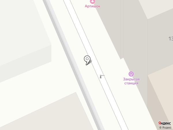 Ключ Под Ковриком на карте Ульяновска