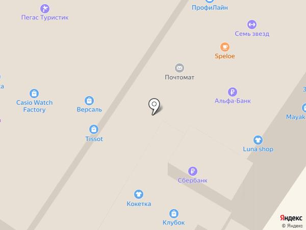 ДОМ ЭМОЦИЙ на карте Ульяновска