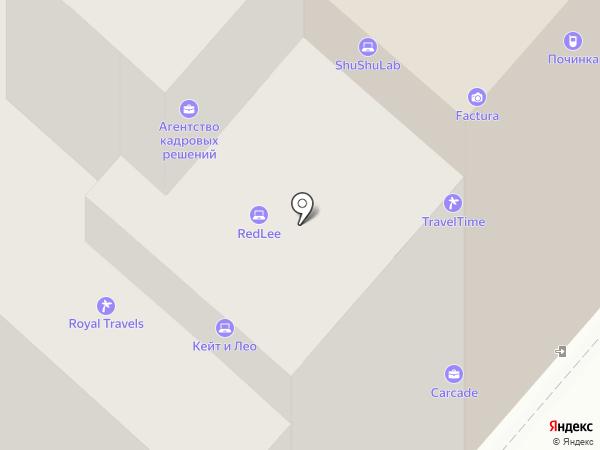 ПОЧИНКА на карте Ульяновска