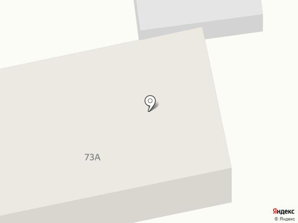 Птицефабрика Тагайская на карте Ульяновска