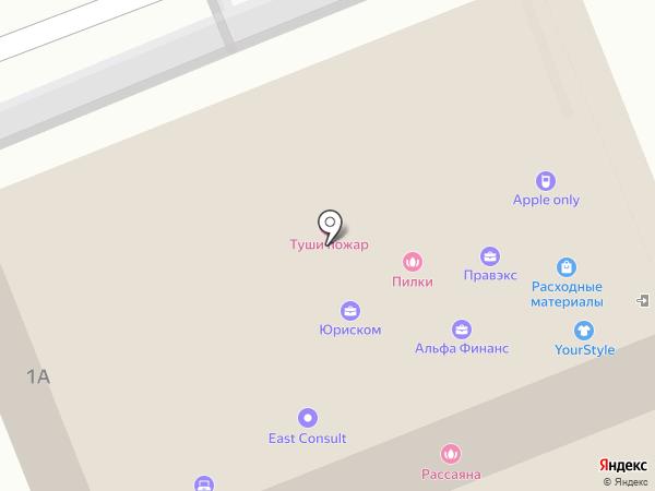Мех и Ко на карте Ульяновска