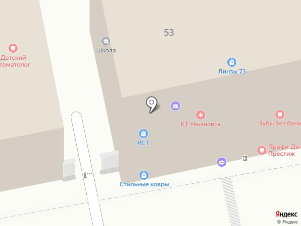 САН ТУР на карте Ульяновска