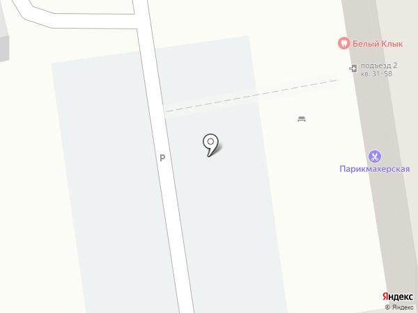 У Алёны на карте Ульяновска