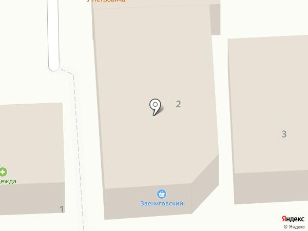 Банкомат, Россельхозбанк на карте Приволжского
