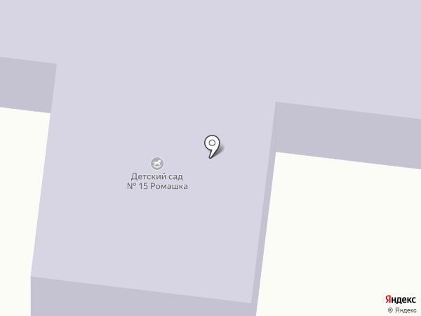 Детский сад №15, Ромашка на карте Зеленодольска