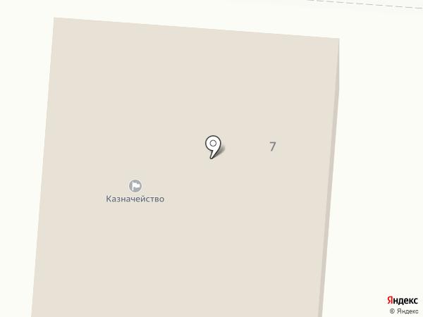 Отдел №20, УФК на карте Зеленодольска