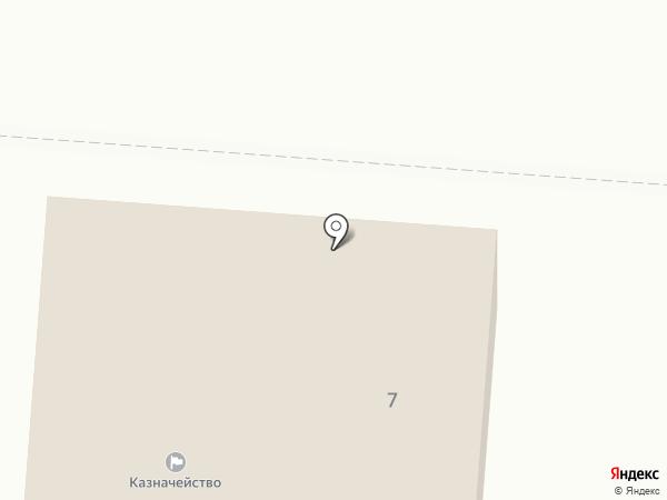 Отдел №20 на карте Зеленодольска