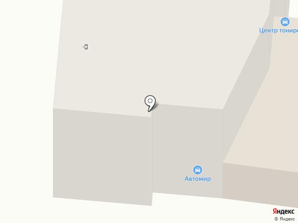 Сеть магазинов автотоваров на карте Зеленодольска