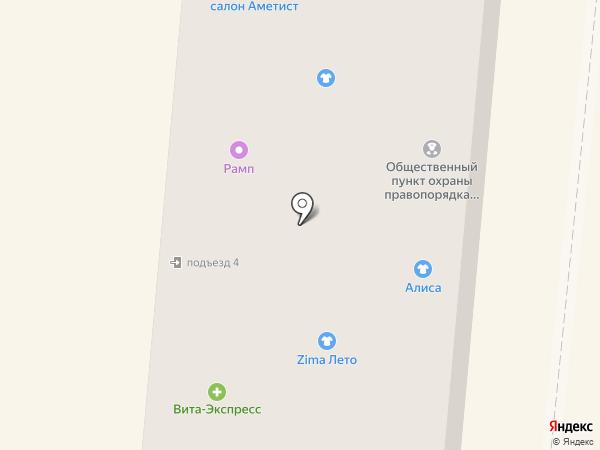 Дубки на карте Зеленодольска