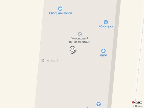 Вита на карте Зеленодольска