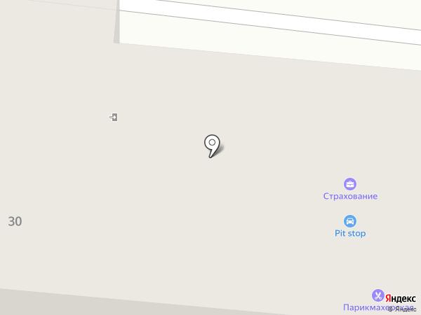 Tele2 на карте Зеленодольска