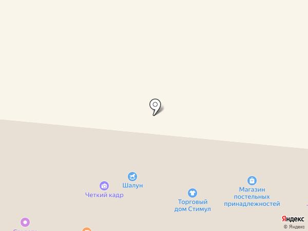 Ювелирный магазин на карте Зеленодольска