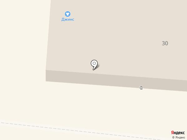 РусАлка на карте Зеленодольска