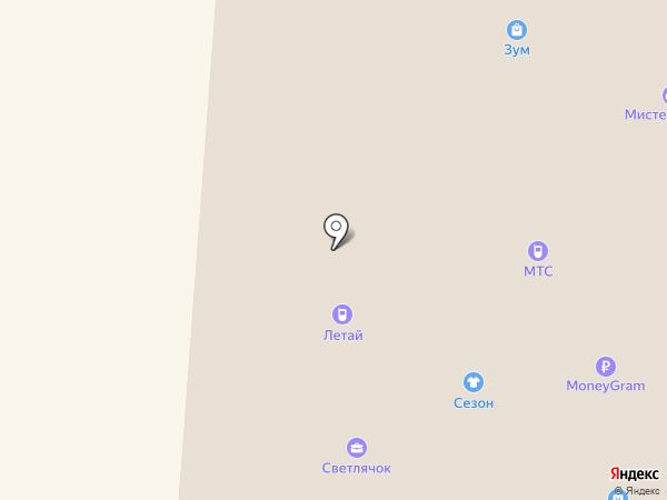 Happi land на карте Зеленодольска