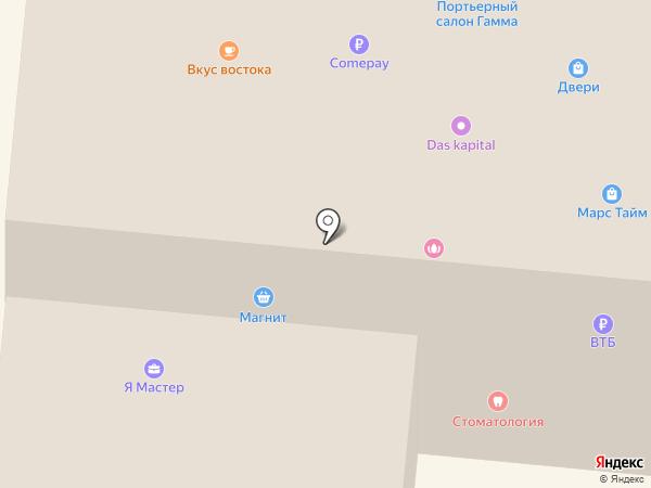 Магазин товаров смешанного типа на карте Зеленодольска