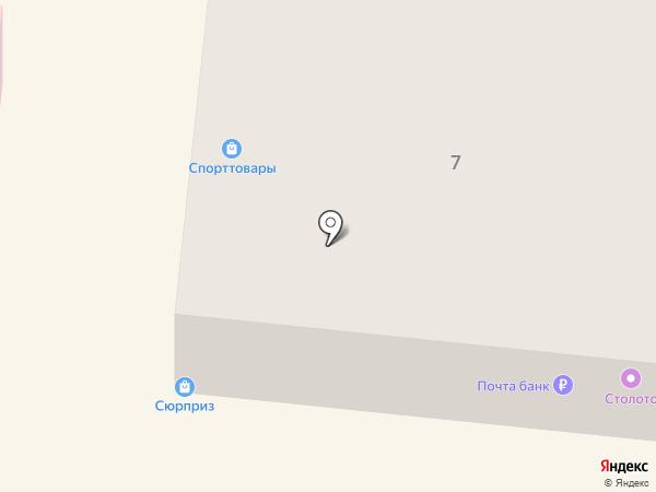 Крафт на карте Зеленодольска