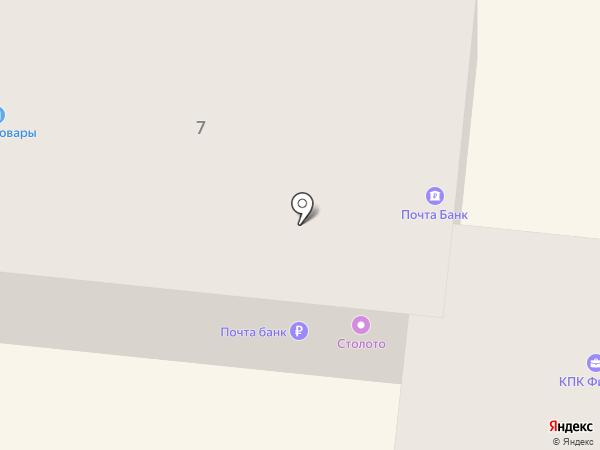 Почта Банк, ПАО на карте Зеленодольска