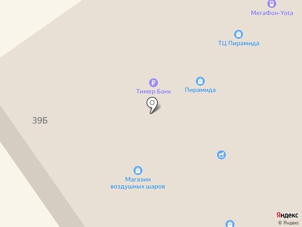 Пирамида на карте Зеленодольска