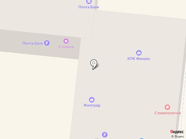 Компания по продаже окон на карте Зеленодольска