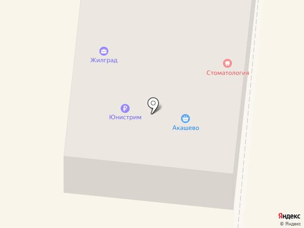 Глобус на карте Зеленодольска
