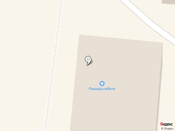 Рашида кибете на карте Зеленодольска