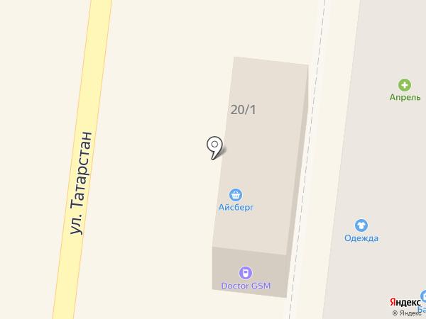 Айсберг на карте Зеленодольска