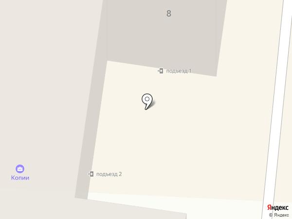 Уютный дом на карте Зеленодольска