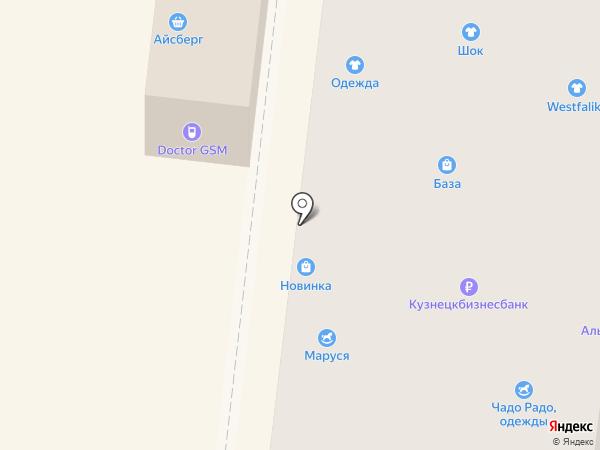 Казанские аптеки на карте Зеленодольска