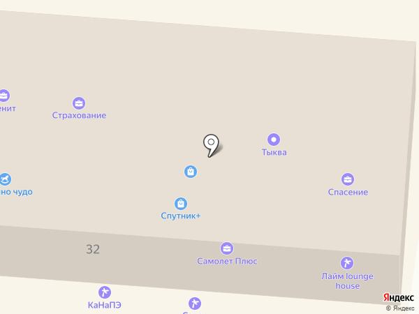 ПРОМИНСТРАХ на карте Зеленодольска