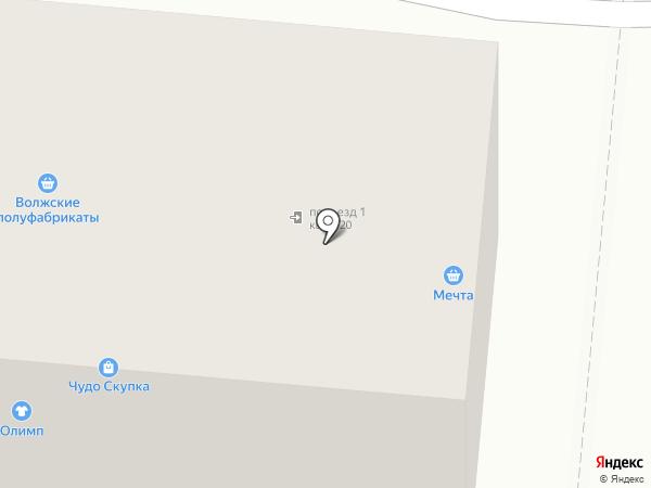 Арыш мае на карте Зеленодольска