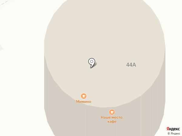 Мимино на карте Зеленодольска