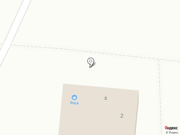 Роса на карте Зеленодольска