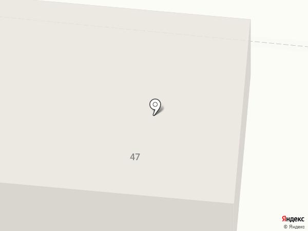 Тансу Регион Плюс на карте Зеленодольска