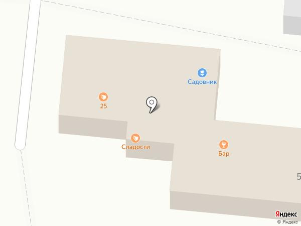 Бар на карте Зеленодольска