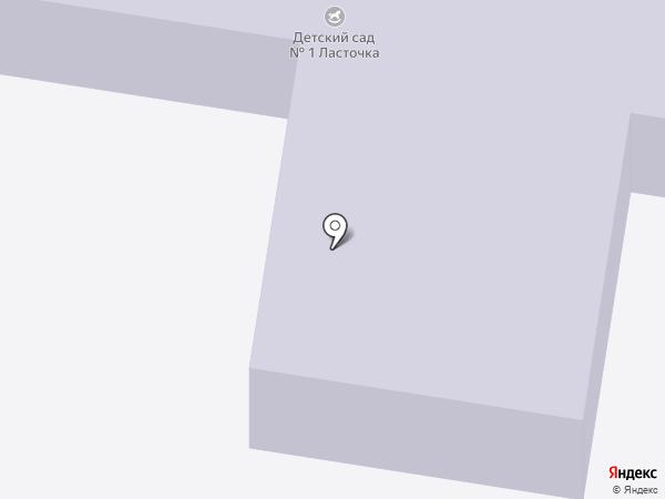 Детский сад №1, Ласточка на карте Зеленодольска