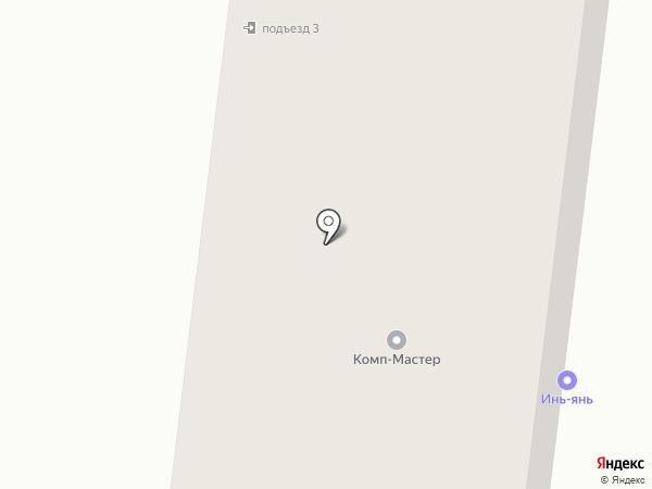 TourPay на карте Зеленодольска